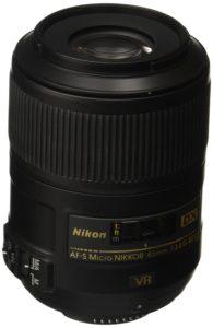 amazon product image of the best nikon macro lens for wedding photography, the nikon 85mm f/3.5